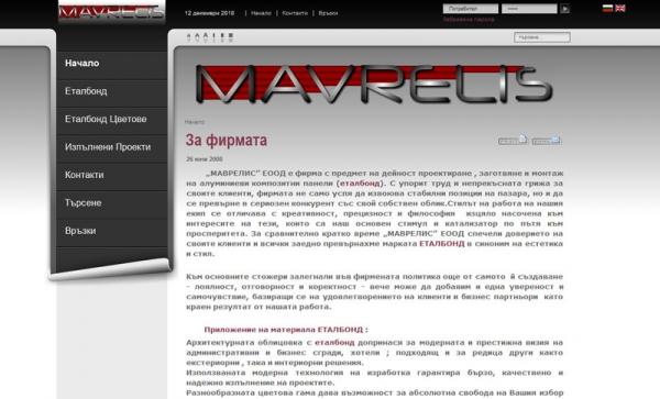 Mavrelis