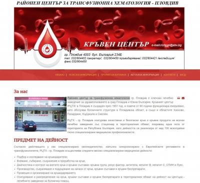 Blood Center